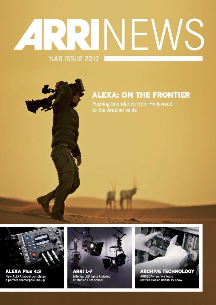 ARRI News Front Cover